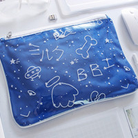 Starry Skies Pouch