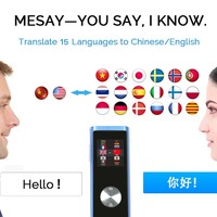 MESAY-20 Languages Smart Voice Translator - You say, I know!