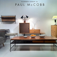 MID-CENTURIA : Art, Design and Decor from the Mid-Century and beyond: Paul McCobb Furniture
