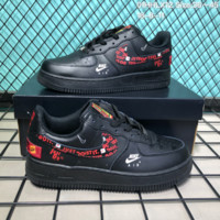 hcxx N264 Nike Air Force 1 Low Retro Just Do It Skate Shoes Black