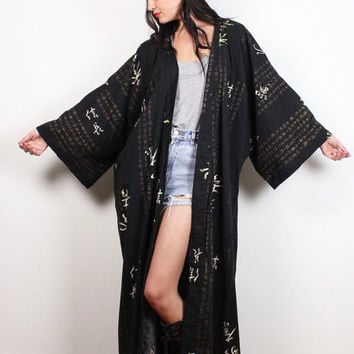 Vintage Kimono Jacket Black Gold Tan Script Print Cotton Draped Duster Jacket Full Length Maxi Kimono Plus Size Boho XL XXL 2XL Extra Large