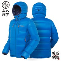 HIGHROCK White Goose Down Jackets Winter Warm Hooded Coat Men Women Thick Jacket for Outdoor Camping Skiing Hiking