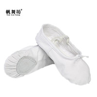 fan wu fang White Cloth Head Dance Shoes Ballet Shoes Soft Outsole Practice Shoes Yoga Shoes Slippers According The CM To Buy