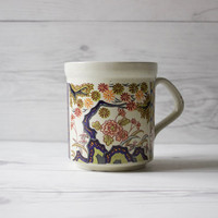 Vintage Japanese Floral Design Coffee Mug Cup | Made in Japan | Boho Bohemian Style