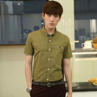 Short Sleeve Button Down Slim FIt Shirt