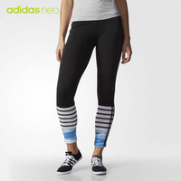 """Adidas"" Stripe Multicolor Print Women Casual Tights Stretch Long Pants Sweatpants"