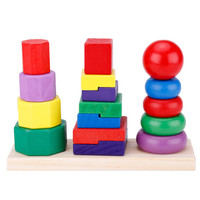 New Children Kid's Colorful Educational Stacking Toy Detachable Wooden Toy