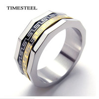 Fashion Rotatable Greek Key Ring Men's 316L Stainless Steel Rings Free Shipping