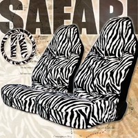 New Premium Grade 5 Pieces Zebra Print High Back Car Seat Covers Set with Steering Wheel and Seat Belt Covers