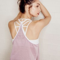 Free People Retrograde Tank