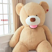 "160cm/63""  HUGE BIG STUFFED ANIMAL BEAR COVER PLUSH SOFT TOY PILLOW COVER(WITHOUT STUFF)"