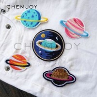 Set of 5 Planets Embroidered Patch for Clothing Iron on Sew Applique Cute Patch Fabric