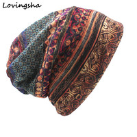 Fashion Brand Autumn And Winter Dual-use  Vintage Design Hats For Ladies thin Skullies And Beanies Women Scarf Face Mask HT015