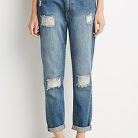 Contemporary Life in Progress Distressed Boyfriend Jeans | Forever 21 - 2000174147