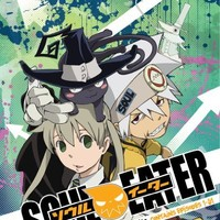 Soul Eater - Complete Series [Blu-ray]