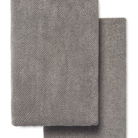 Twill Bath Towel Set of Two