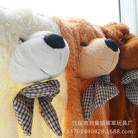 1pcs 120cm three colors big teddy bear skin coat plush toys stuffed toy baby toy birthday gifts Christmas gifts