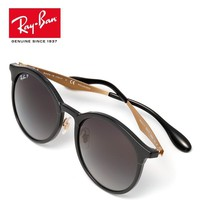 fashion sung retro hexagonal Ray-Ban gradient RayBan lightweight half frame