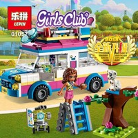 2018 new Lepin friends 01057 Girls Toys The Mission Vehicle Set 41333 Model Building Blocks Bricks Funny Kids Birthday Gifts Toy