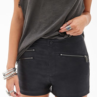 Zippered Faux Leather Shorts