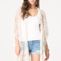 bebe Womens Lace Cover Up