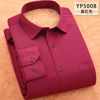 Solid Color Fleece Liner Button Up Shirt