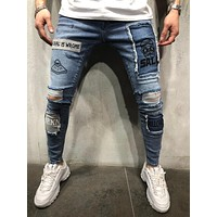 MEN'S STREET STYLE RIPPED & REPAIRED JEANS PRINTED 4381