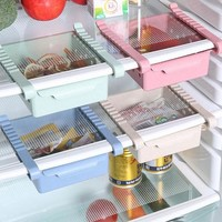 Straw Refrigerator Storage Box