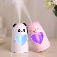 Buy Cloud Forest Animal Humidifier | YesStyle