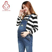 Jean Maternity Womens Jeans Maternity Pants