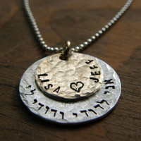 Ani ledodi Vedodi Li - I am my beloved's and my beloved is mine - Hand Stamped Jewelry - Personalized Your Necklace - -SIMAG