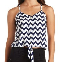 Printed Tie-Front Button-Up Crop Top by Charlotte Russe