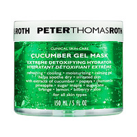 Cucumber Gel Mask - Peter Thomas Roth | Sephora