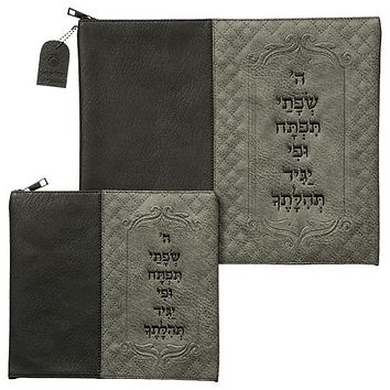 Faux Leather Like Talit - Tefilin Set 36*29 Cm With Embroidery