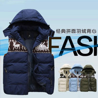 Free shipping-2013 new autumn and winter coat hooded sleeveless vest deer stitching Korean casual cotton vest Men Couples
