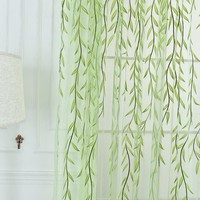 Willow Shape Offset Curtains