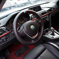 Car-Styling M Carbon Fiber Leather PU Steering Wheel Cover For BMW X1 X2 X3 X4 X5 X6 M1 M2 M3 M4 M5 M6 M7 Series