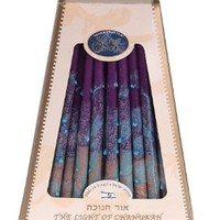 Judaica Safed Purple,Teal and Burnt Orange Overlay Design Kosher Premium Hanukkah Chanukah Menorah Candles Handcrafted Kosher Box of 45-Made in Israel