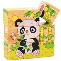 9Pcs Wooden Toys 3D Puzzle Educational Toys Six Sides Baby Pa Animal Jigsaw Hexahedral Puzzle Toy