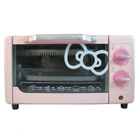 Hello Kitty Toaster Oven Broiler with Convection