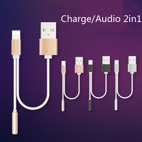 2 in 1 For iPhone 7 to 3.5mm Earphone Headphone Jack Adapter Connector Cable Audio with USB Charging For iPhone 7 Plus