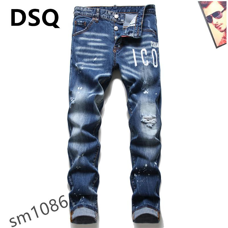 Image of Boys & Men Dsquared2 Fashion Casual Pants Trousers Jeans