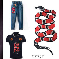 Precision Work Embroidery Flower Snake Embroidery Snake Patch Safflower Applique Large Python Patch