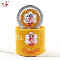 SHANGHI BEAUTY perfumes and fragrances for women Osmanthus solid perfume deodorant 100% original natural Air freshener skin care