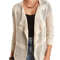 CABLE KNIT MESH CARDIGAN