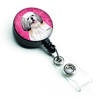 Shih Tzu Retractable Badge Reel or ID Holder with Clip