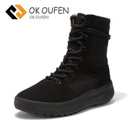High quality men's boots as pour homme military field thick bottom kanye west style season 3 dr shoes men martins sneakers boots