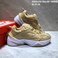 HCXX N664 Nike Air Monarch the M2K Tekno Sneaker Casual Running Shoes Yellow