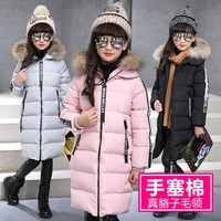 Kids Long Parkas For Girls Fur Hooded Coat Winter Warm Down Jacket Children Outerwear Infants Thick Overcoat 4 6 9 10 12