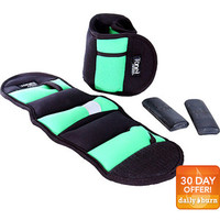 Walmart: Tone Fitness 5-lb. Adjustable Pair of Ankle Weights